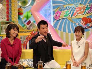 加藤浩次vs田中みな実「全裸の夫」で激しく対立『カミングアウト!』