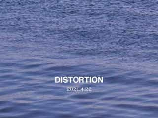 kZm、約2年振りとなる2ndアルバムのリリースが決定