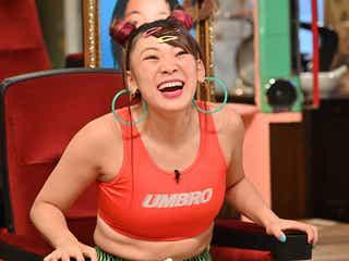 フワちゃん、人気声優・佐倉綾音と同級生だった 学生時代の印象語る