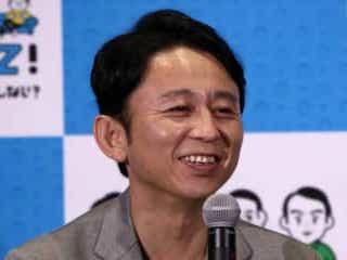 有吉、ヤバすぎる無加工ショットにファン驚愕 「SNOWを超えた…」 お笑い芸人の有吉弘行が衝撃の無加工写真を投稿。ファンからは絶賛の声が多く寄せられた。