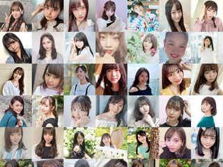 日本一可愛い新入生を決める「FRESH CAMPUS CONTEST 2020」四次審査通過者を発表