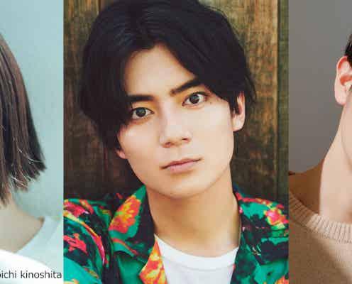 「ドラゴン桜」生徒役新キャストに西山潤・西垣匠・吉田美月喜が決定