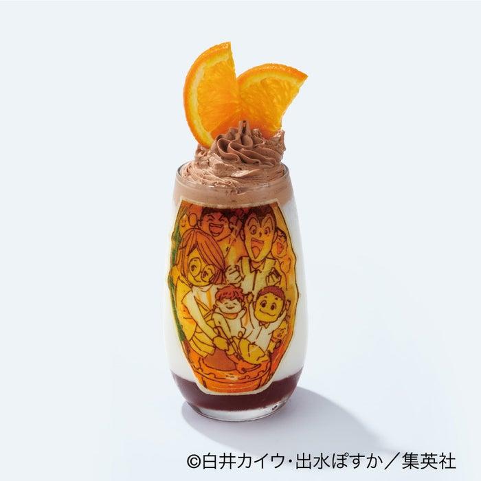 ハウスのみんなのランタンドリンク/ 1,050円(C)白井カイウ・出水ぽすか/集英社