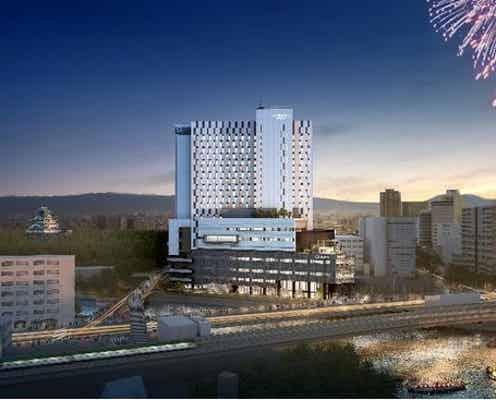 「ダブルツリーbyヒルトン大阪城」2024年春開業へ