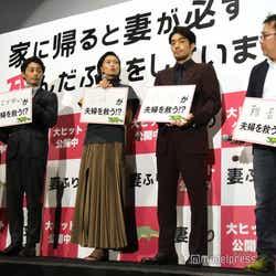 (左から)野々すみ花、安田顕、榮倉奈々、大谷亮平、李闘士男監督(C)モデルプレス