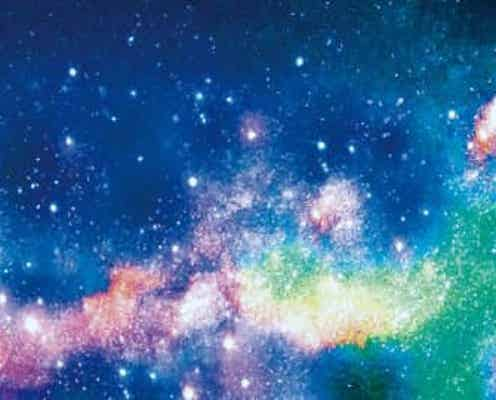 【12星座占い】9月23日~10月22日の運勢「魚座(うお座)」の運気は?【マリュたんのマンスリー星占い】