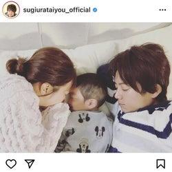 話題曲のMVに似てる!? 杉浦太陽&辻希美夫妻、仲良く眠る様子の微笑ましい親子3ショットが素敵