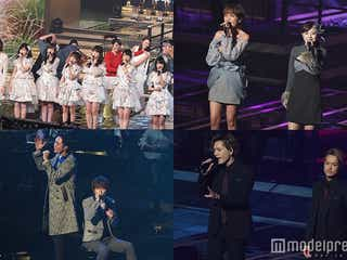 """西内まりや、AKB48、三代目JSB、AAA…ヒットメドレーで""""日本の四季""""彩る<レコ大>"""