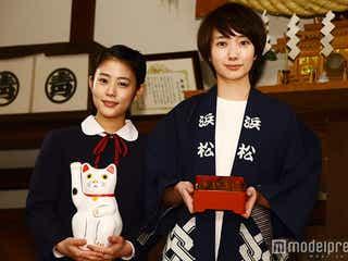 """高畑充希、波瑠から朝ドラバトンタッチ """"招き猫""""贈呈に「びっくりぽんや!」"""