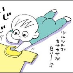 驚愕!欲望まみれのおもちゃと出会った件【んぎぃちゃんカレンダー148】