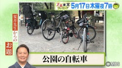 Kis-My-Ft2北山宏光、辛口俳人・夏井いつきが絶賛した一句とは?