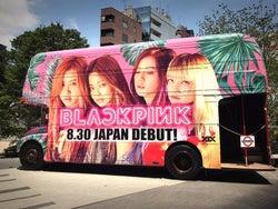 日本デビュー間近BLACKPINKが街を染める 加速する盛り上がり