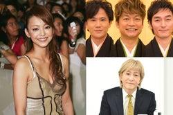 """モデルプレス - SMAP、安室奈美恵、小室哲哉らの""""平成代表""""の解散や引退に反響「永久に存在すると思ってた…」"""