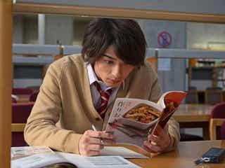 「4分間のマリーゴールド」横浜流星、菜々緒のため必死に挑戦