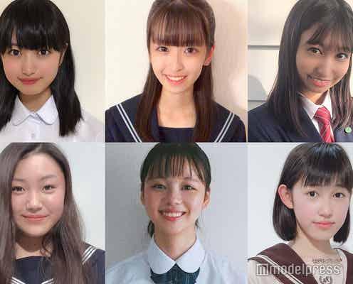 日本一かわいい女子中学生「JCミスコン2019」Dブロック、上位20人発表