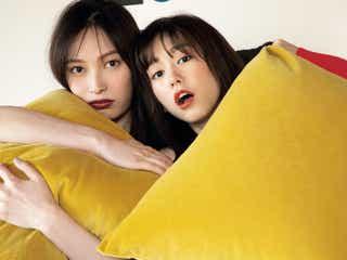 桐谷美玲&大政絢、15年目の初対談実現 互いの素顔を語り合う