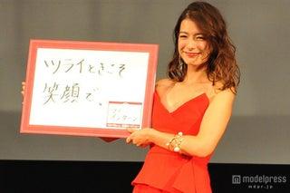 スザンヌ、離婚後初映画イベントで「ぜーんぶ吹き飛んですっきり」
