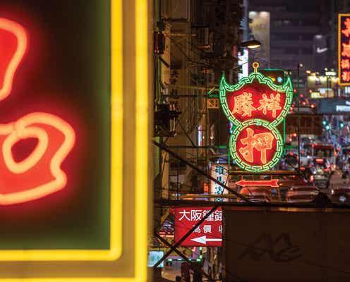 夜の香港観光でディープなネオン街を散策 写真を撮りたくなる下町ネオンスポット5選