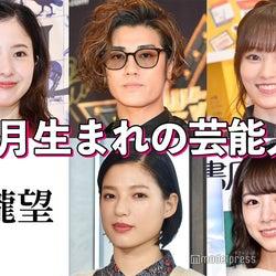 吉高由里子、NEWS増田貴久、赤西仁…7月生まれの芸能人といえば?