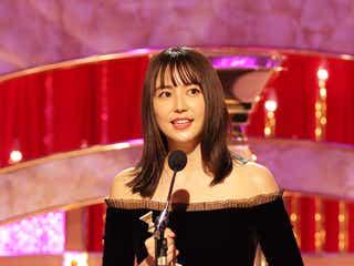 長澤まさみ、美デコルテ輝く ボディライン際立つドレス姿にうっとり<第43回日本アカデミー賞>