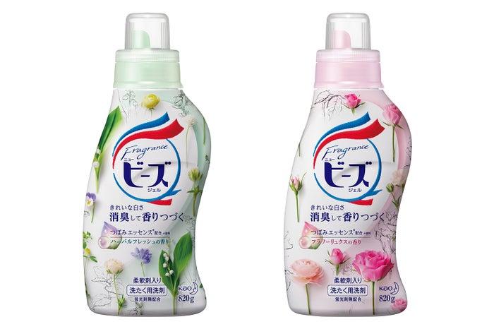 フレグランスニュービーズジェル(左から)「ハーバルフレッシュの香り」「フラワーリュクスの香り」