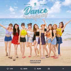 モデルプレス - TWICE、水着姿解禁の新曲MVが話題沸騰<Dance The Night Away>