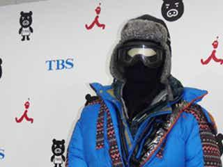 KAT-TUN上田竜也、極寒ロケで「死を覚悟した」と告白!実際に着用した防寒具もお披露目