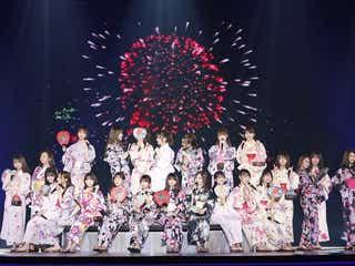乃木坂46、浴衣で集結 胸キュンゼリフに会場熱狂<23rdシングル「Sing Out!」発売記念~選抜ライブ~>