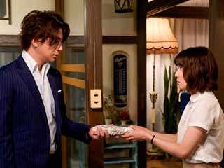 <おカネの切れ目が恋のはじまり 最終話>玲子&慶太、恋の結末は…!?