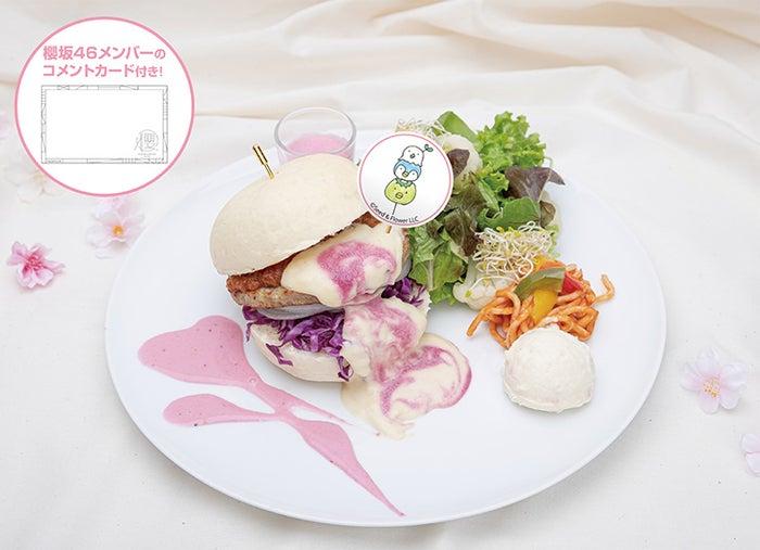 ホワイトハンバーガーと櫻プチデリセット 1,690円(C)Seed & Flower LLC