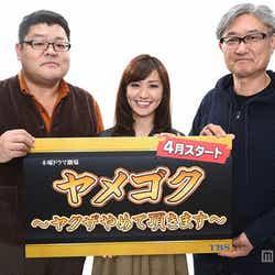 モデルプレス - 大島優子、連続ドラマ初主演 本人コメント到着