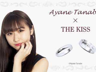SHOWROOMの人気ライバー田邊綾音が「THE KISS」とコラボしたキュートなリングが登場