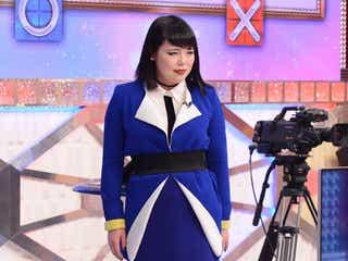 ブルゾンちえみ、桝太一アナに代わり「超問クイズ!」出演 プレゼンターの座狙う?