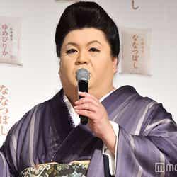 """モデルプレス - マツコ・デラックス、YOSHIKIのために脱サラして2000万円つぎ込んだ""""女性ファンへの一言""""が話題"""