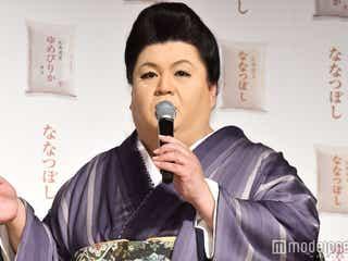 """マツコ・デラックス、YOSHIKIのために脱サラして2000万円つぎ込んだ""""女性ファンへの一言""""が話題"""