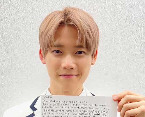 「PRODUCE 101 JAPAN SEASON2」から誕生のINI、直筆メッセージでファンに感謝 脱落者への想いも