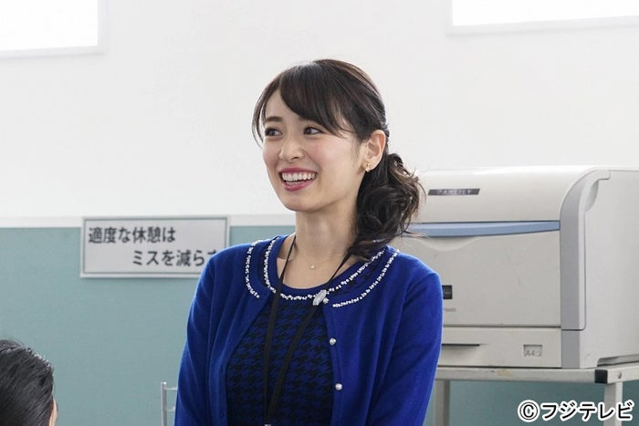 ドラマ「大貧乏」に出演する泉里香(C)フジテレビ