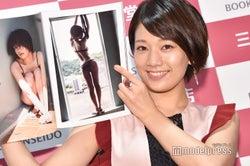 佐藤美希、完全すっぴん&ヌーディな姿を披露「今までで1番挑戦しました」