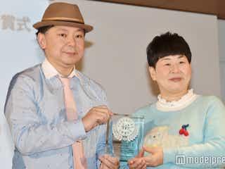鈴木おさむ氏&大島美幸、黒沢かずこの結婚の可能性にコメント