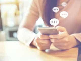 SNSの誹謗中傷行為への対処を強化。Twitter、LINEなどのネット事業者が緊急声明を発表