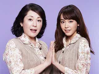"""桐谷美玲、憧れの松坂慶子と""""異色の共演""""「こんなに綺麗すぎていいのかな」「とってもゴキゲン」"""