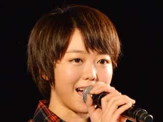 AKB48峯岸みなみが謝罪「ごめんなさい」