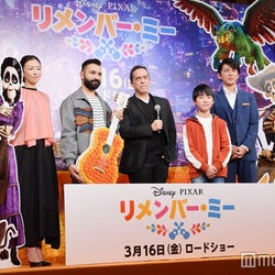 映画「リメンバー・ミー」来日ゲストが感激 石橋陽彩・藤木直人・松雪泰子がサプライズ