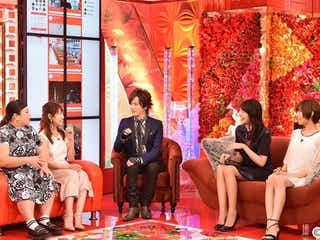 元AKB48光宗薫&くみっきー、男性に触られると弱い部位は○○
