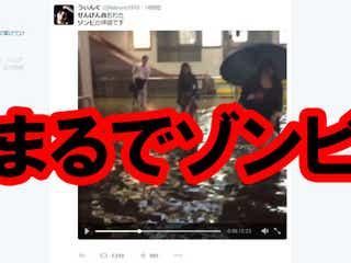 【驚異の再現度】台風水没の「せんげん台駅」前の人々がまるで徘徊する「ゾンビ」と話題に