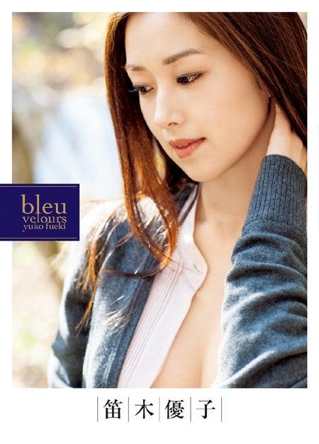 笛木優子写真集『bleu velours』 (ワニブックス、1月25日発売)/撮影:橋本雅司