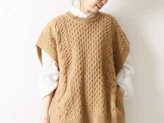 この秋、手に入れたい《ニットベスト》の着こなし術|一着あるだけでコーデの幅が広がる!