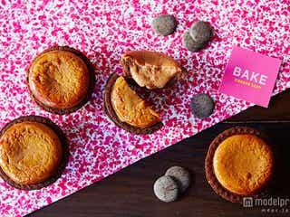BAKE、焼きたてチョコチーズタルトが初登場 とろける絶妙ハーモニー