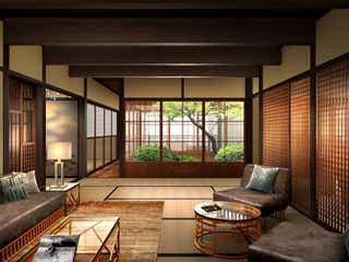 文化財がスパ付きホテルに大改装!アクセス抜群の京都中心地に、極上の寛ぎホテルが誕生