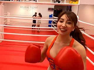 森咲智美、スパーリングでシバかれる? 対戦相手の視点に「胸が気になる…」